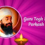 Guru Tegh Bahadur Jayanti Images & HD Wallpapers Free Download Online: Share Parkash Utsav Greetings & WhatsApp Stickers on 399th Birth Anniversary of the Ninth Sikh Guru
