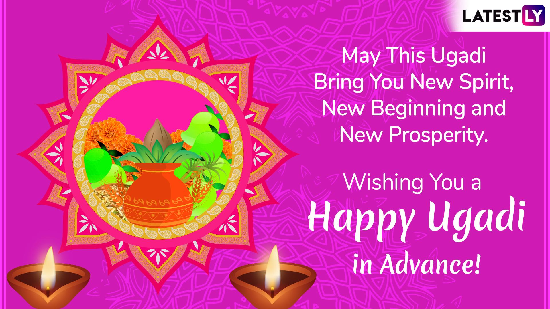happy ugadi gudi padwa 2019 wishes in advance best
